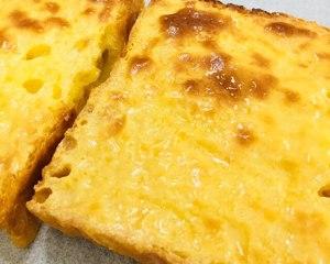 岩烧乳酪的做法 步骤14