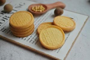 奶香饼干的做法 步骤16