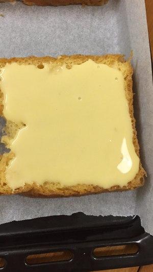 岩烧乳酪的做法 步骤11