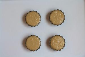 椰蓉挞——北鼎烤箱版的做法 步骤9