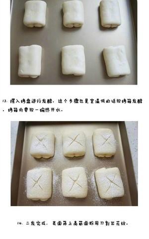 日式牛奶卷的做法 步骤8