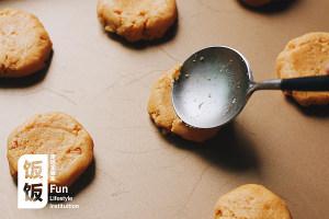 花生酱酥脆曲奇的做法 步骤5