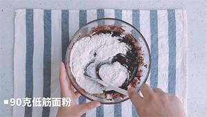 脆皮焦糖布郎尼的做法 步骤4