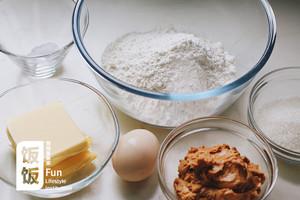 花生酱酥脆曲奇的做法 步骤1
