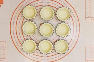 榴莲椰子塔——北鼎烤箱食谱的做法 步骤7