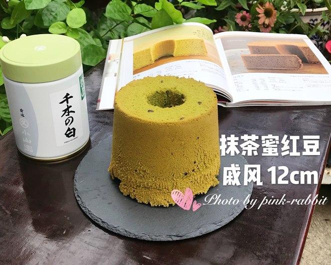 抹茶蜜豆戚风蛋糕.浅井12cm14cm17cm加高中空的做法