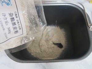 黑麦红枣核桃卷的做法 步骤1