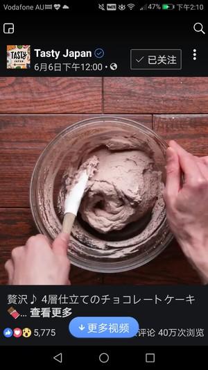 四重巧克力蛋糕的做法 步骤9