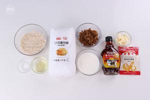 枫糖燕麦吐司,健康且好评率超高的方子的做法 步骤1