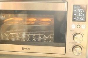 香草棉花糖杯子蛋糕的做法 步骤17