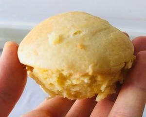 玉米面酸奶烤蛋糕(无油无蛋)的做法 步骤3