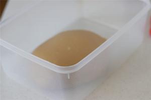 咖啡奶酥软欧的做法 步骤9