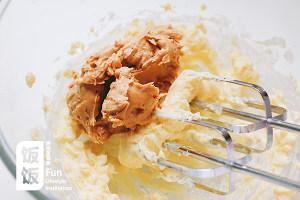 花生酱酥脆曲奇的做法 步骤2