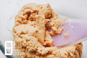 花生酱酥脆曲奇的做法 步骤4