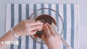 脆皮焦糖布郎尼的做法 步骤3