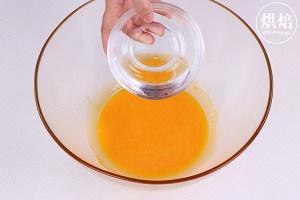 外Q内软的冰皮蛋糕卷,口感超丰富~的做法 步骤3