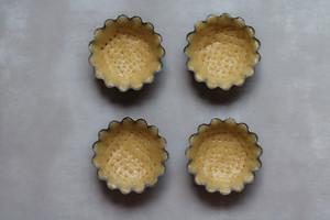 椰蓉挞——北鼎烤箱版的做法 步骤8