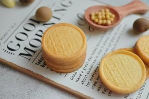 奶香饼干的做法 步骤17