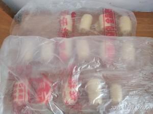 红豆酥的做法 步骤11
