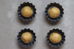 椰蓉挞——北鼎烤箱版的做法 步骤4