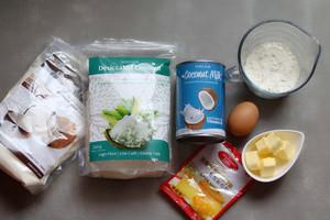 椰蓉挞——北鼎烤箱版的做法 步骤1