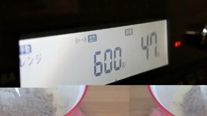 三分钟无蛋微波炉巧克力蛋糕[搬运]的做法 步骤6