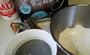 生煎黑芝麻糊甜甜圈的做法 步骤1