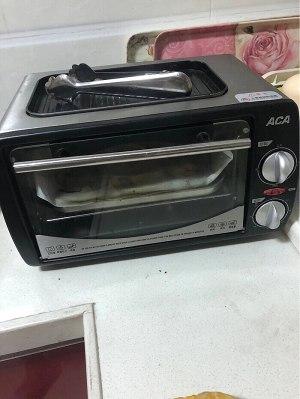 红豆面包的做法 步骤2
