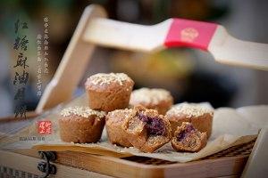 红糖亚麻籽油藜麦月饼的做法 步骤15