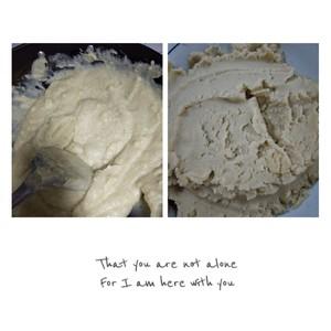 绿豆酥的做法 步骤3