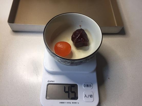 广式月饼的做法 步骤5