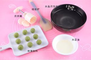 水晶班兰月饼的做法 步骤10