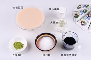 水晶班兰月饼的做法 步骤2