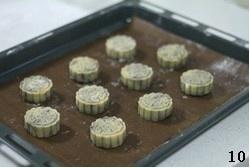 广式枣泥月饼的做法 步骤10