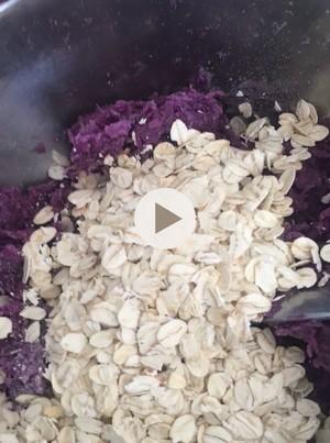 宠物零食燕麦紫薯饼的做法 步骤3