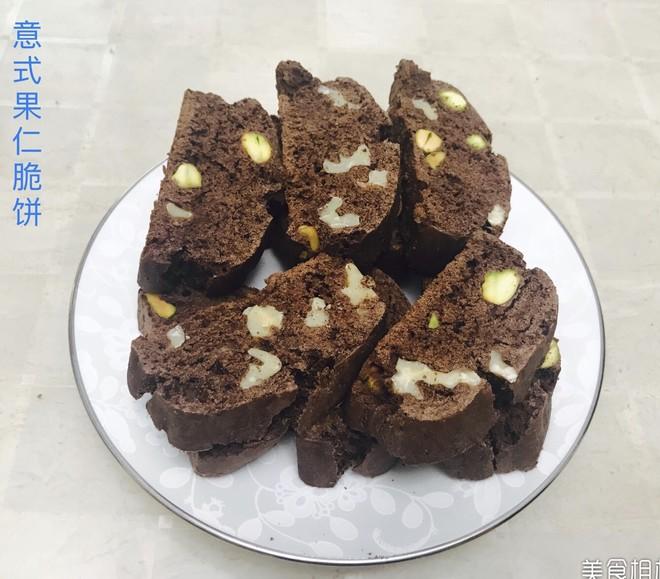巧克力开心果核桃Biscotti的做法