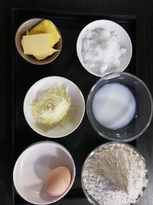 小汉堡包【蒸烤箱版】的做法 步骤1