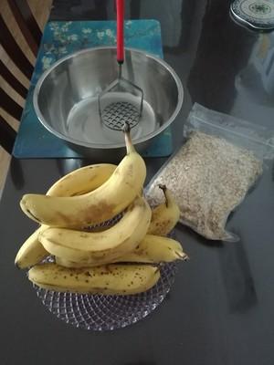 香蕉燕麦饼干的做法 步骤1