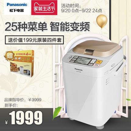 Panasonic/松下 SD-PT1000面包机家用全自动投酵母撒果料智能变频
