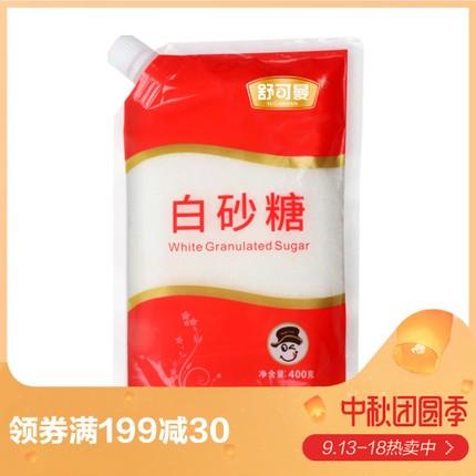 舒可曼白砂糖400g袋盖设计碳化糖烘焙糖浆糖水细白糖冲饮调味品