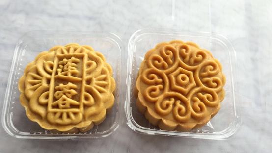 广式月饼的做法 步骤15