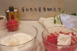 承包粉嫩少女心 |「桃桃夏日卷」的做法 步骤8
