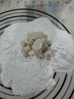 绿豆酥的做法 步骤7
