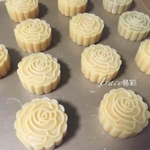 金沙奶黄月饼的做法 步骤16