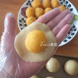 金沙奶黄月饼的做法 步骤12