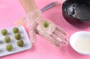 水晶班兰月饼的做法 步骤11