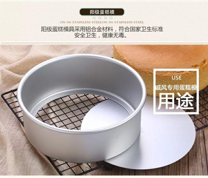 烘培小白如何选择合适的烘培工具以及烘培原料?