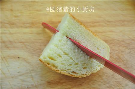 网络最火爆的——奶酪面包的做法 步骤21
