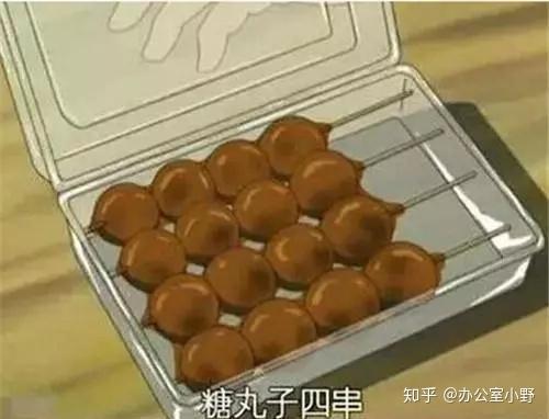 日本和果子里的馒头、麻糬、大福都有什么区别?