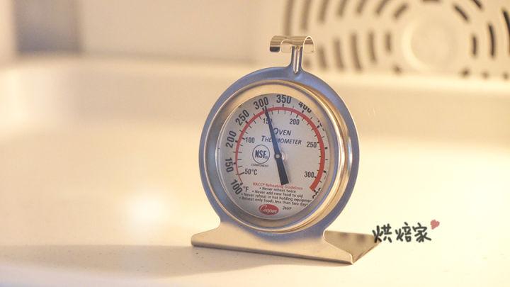 新手烘焙入门 | 电烤箱的使用指南!
